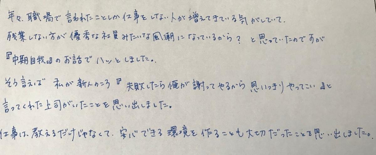 f:id:tanaka-shinichi:20191227175425j:plain