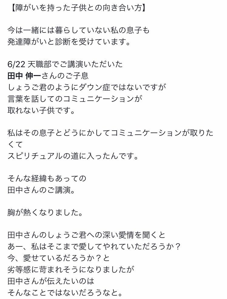 f:id:tanaka-shinichi:20191227175455j:plain