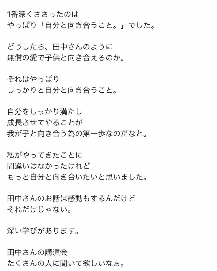 f:id:tanaka-shinichi:20191227175555j:plain