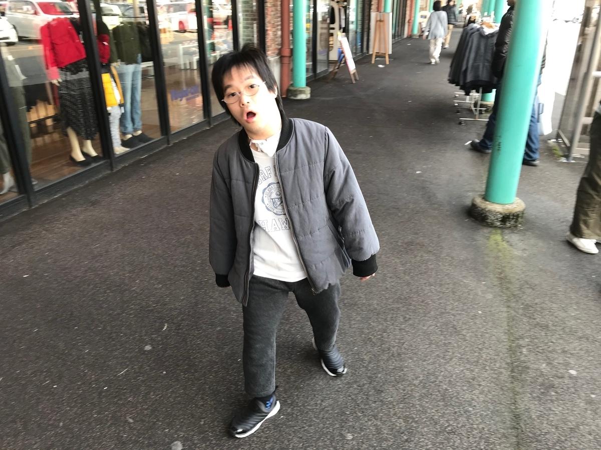 f:id:tanaka-shinichi:20200103183604j:plain