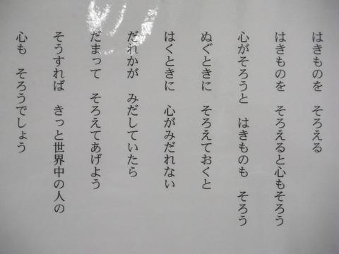 f:id:tanaka-shinichi:20200104173819j:plain