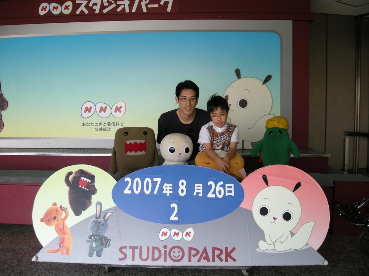 f:id:tanaka-shinichi:20200116185938j:plain