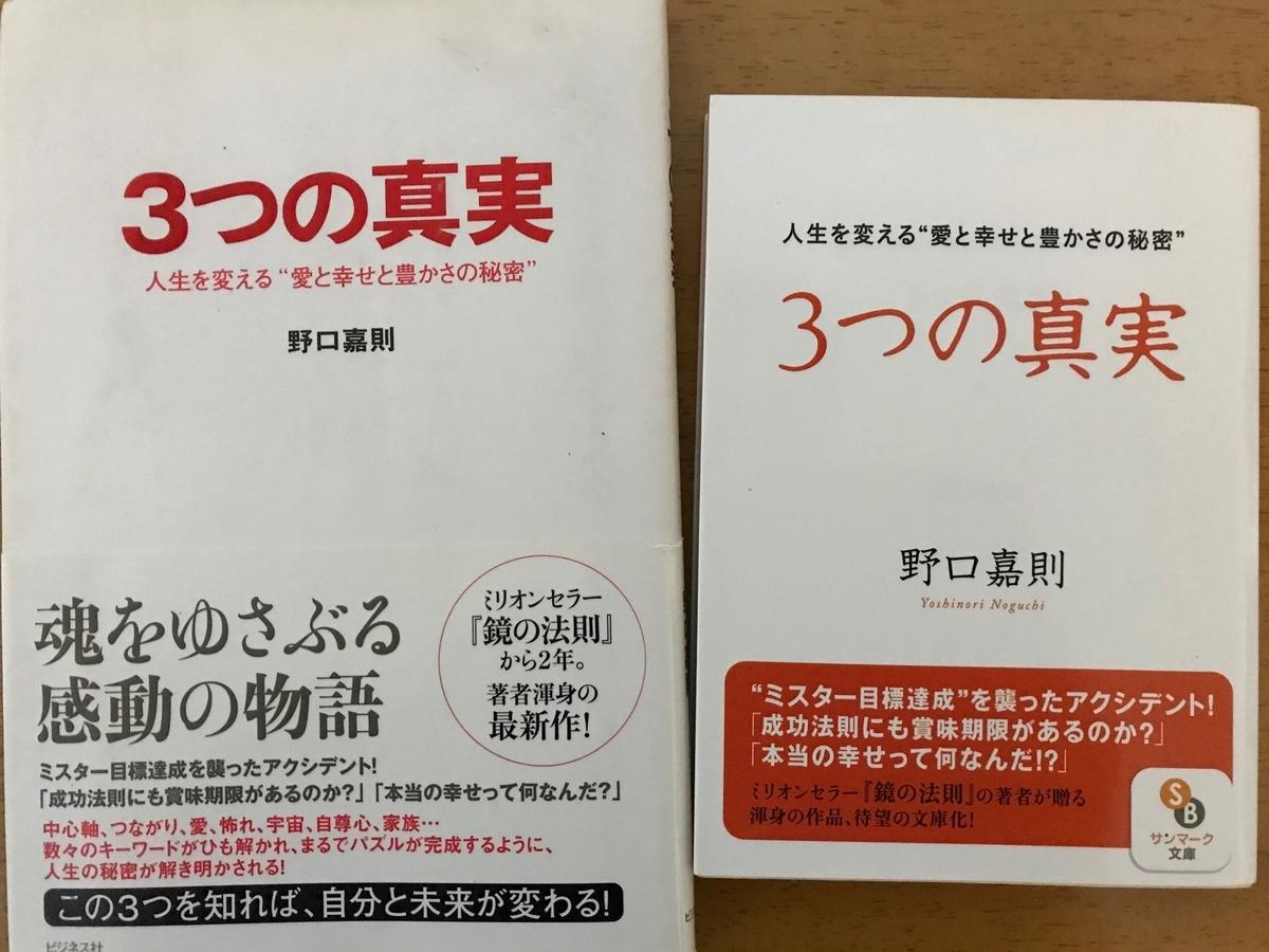 f:id:tanaka-shinichi:20200122191855j:plain