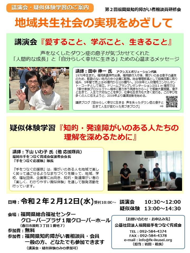 f:id:tanaka-shinichi:20200204205913j:plain