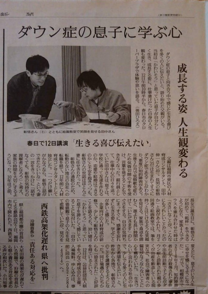 f:id:tanaka-shinichi:20200208183159j:plain