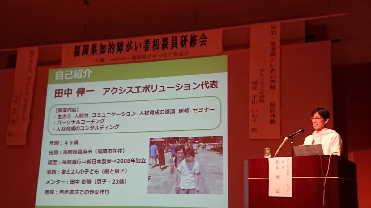 f:id:tanaka-shinichi:20200212221017j:plain