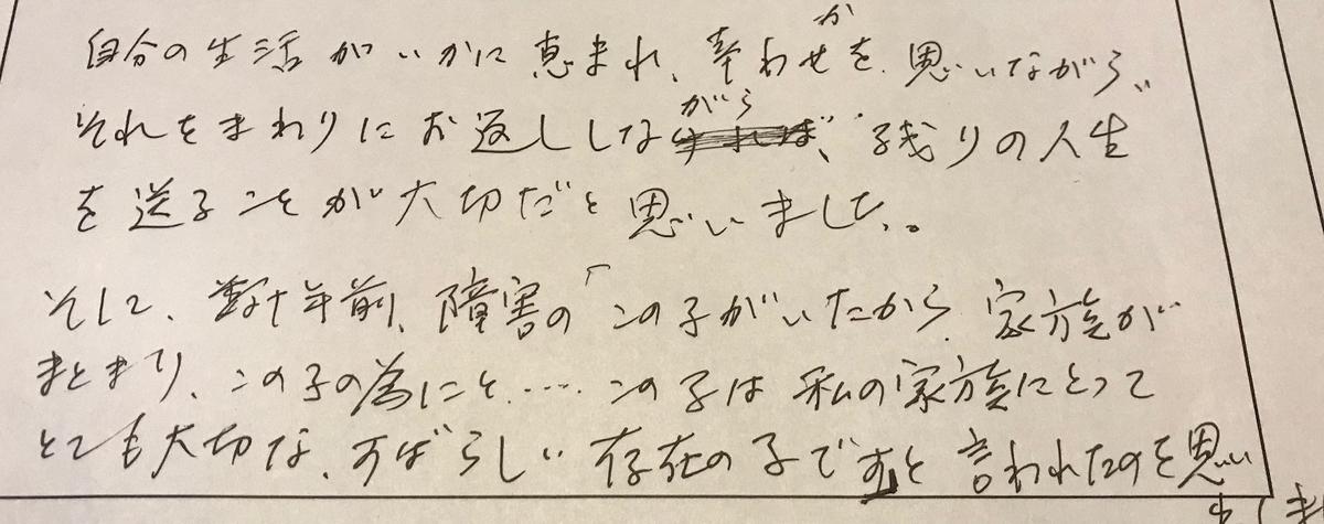 f:id:tanaka-shinichi:20200212223016j:plain