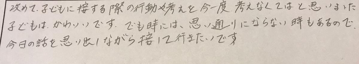f:id:tanaka-shinichi:20200212223313j:plain