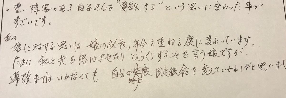 f:id:tanaka-shinichi:20200212223507j:plain