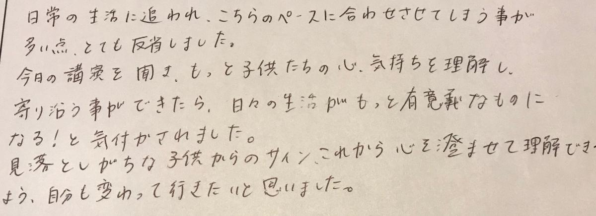 f:id:tanaka-shinichi:20200212223927j:plain