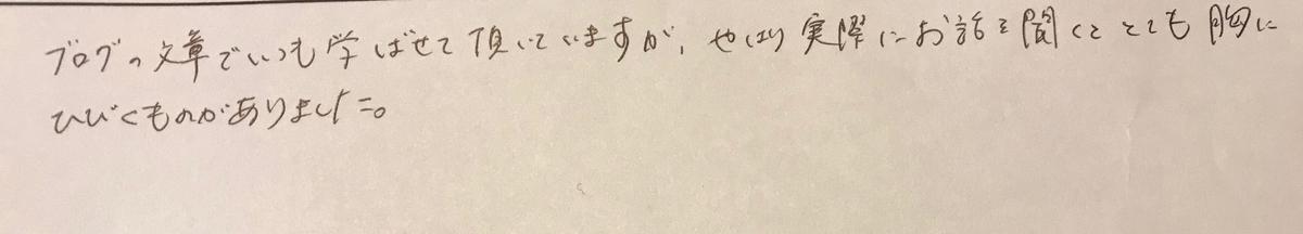f:id:tanaka-shinichi:20200213214722j:plain