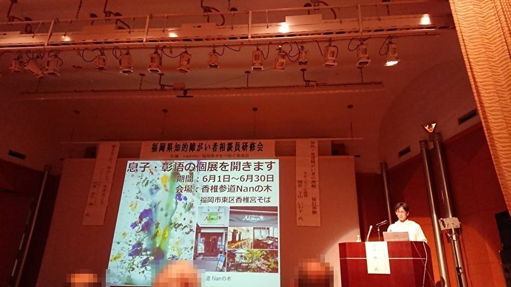 f:id:tanaka-shinichi:20200213221248j:plain