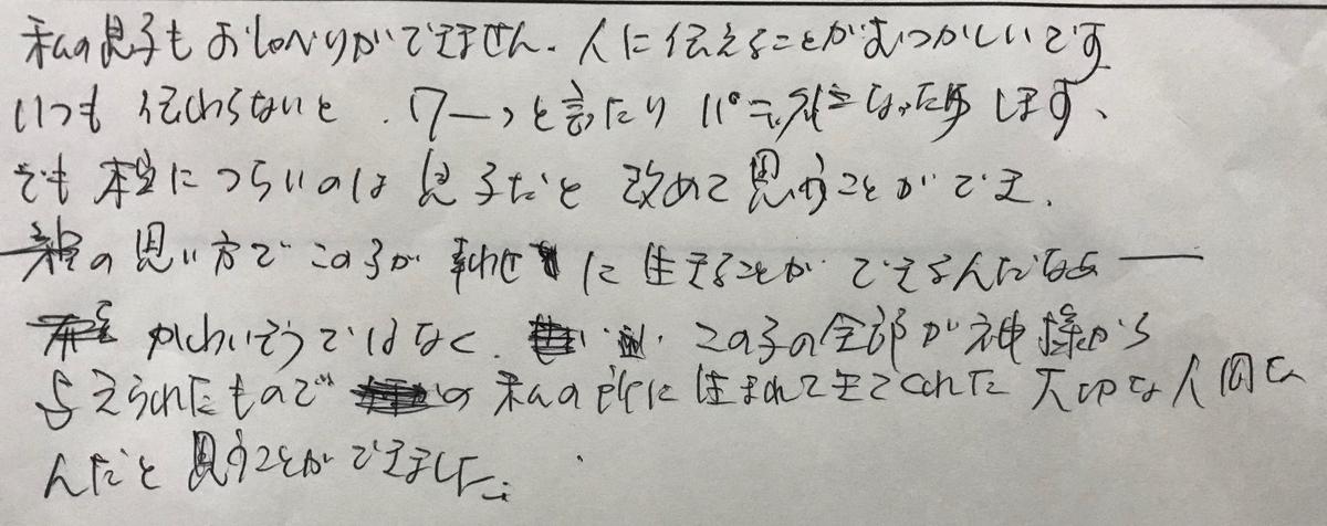 f:id:tanaka-shinichi:20200215193848j:plain