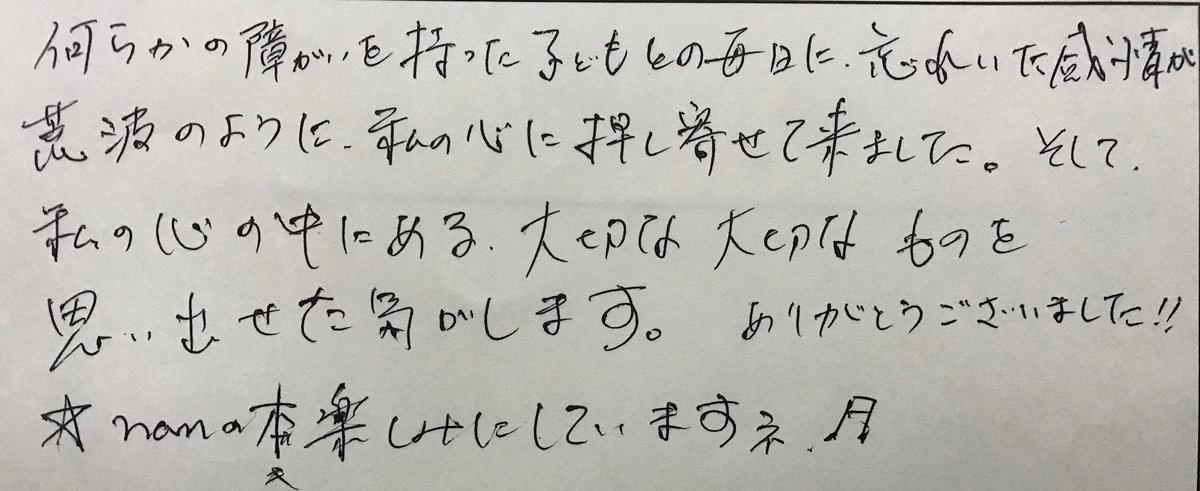 f:id:tanaka-shinichi:20200215195432j:plain