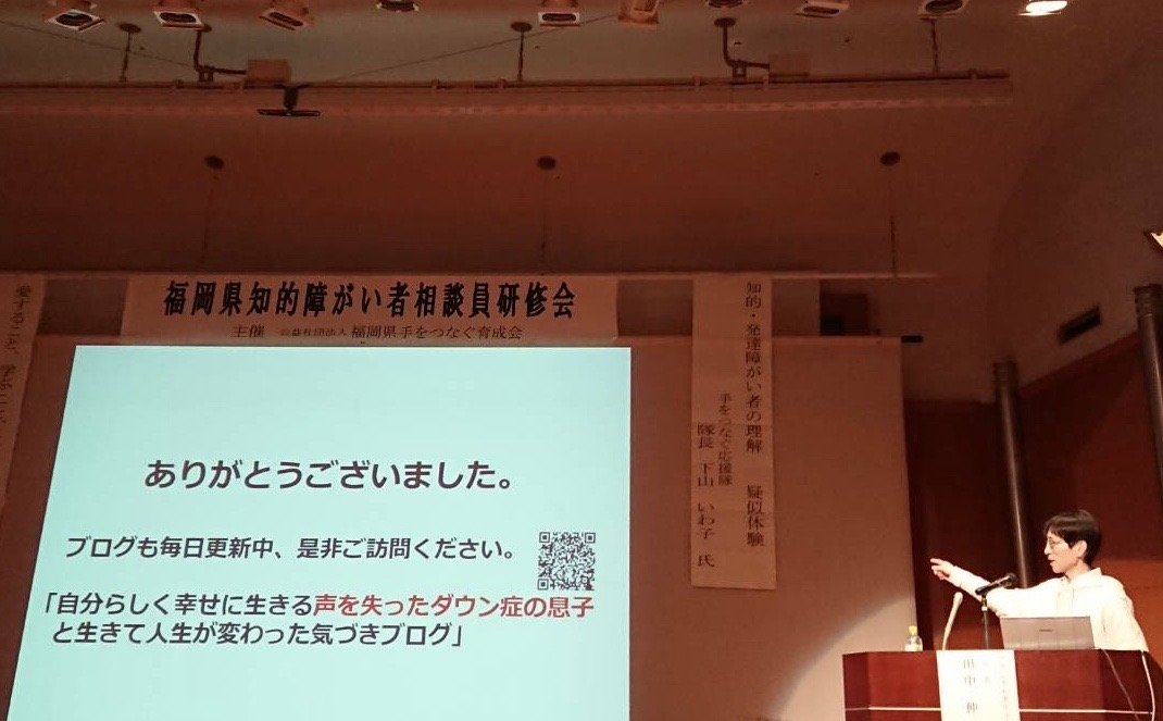 f:id:tanaka-shinichi:20200215195926j:plain