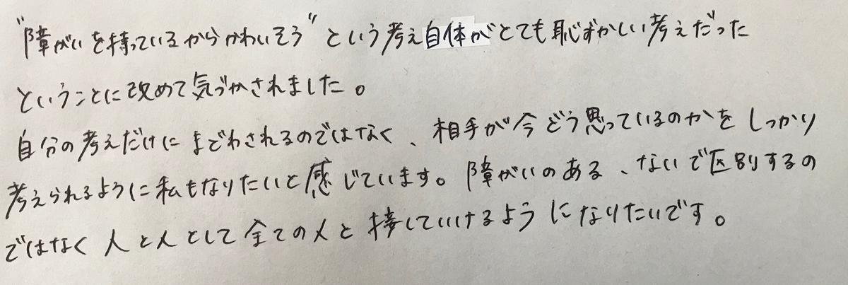 f:id:tanaka-shinichi:20200221173623j:plain