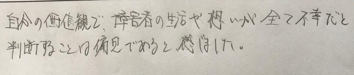 f:id:tanaka-shinichi:20200221175655j:plain
