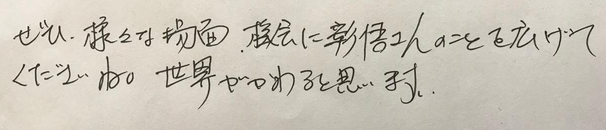 f:id:tanaka-shinichi:20200221175802j:plain