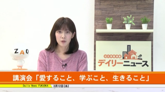 f:id:tanaka-shinichi:20200222165808p:plain
