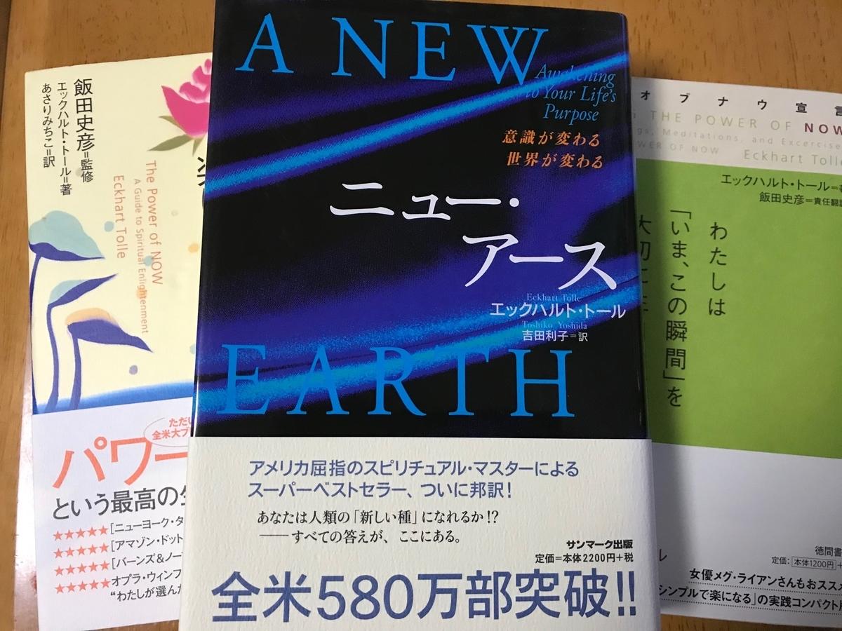 f:id:tanaka-shinichi:20200223184449j:plain