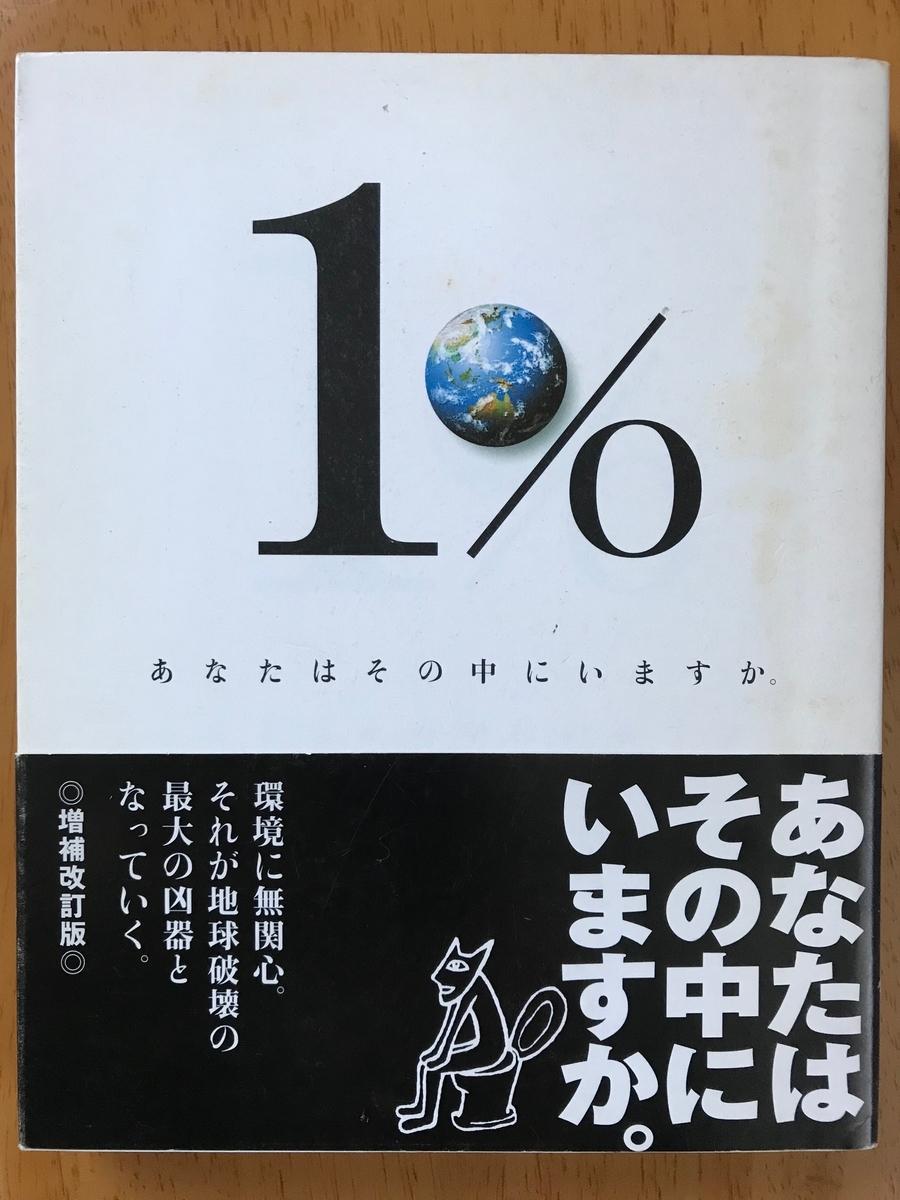 f:id:tanaka-shinichi:20200227171659j:plain