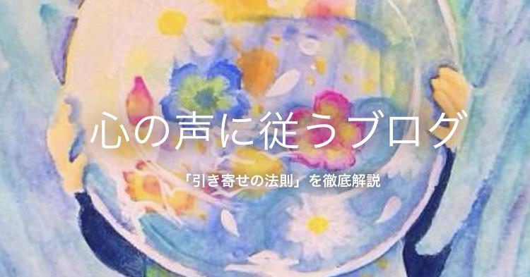 f:id:tanaka-shinichi:20200302200711j:plain