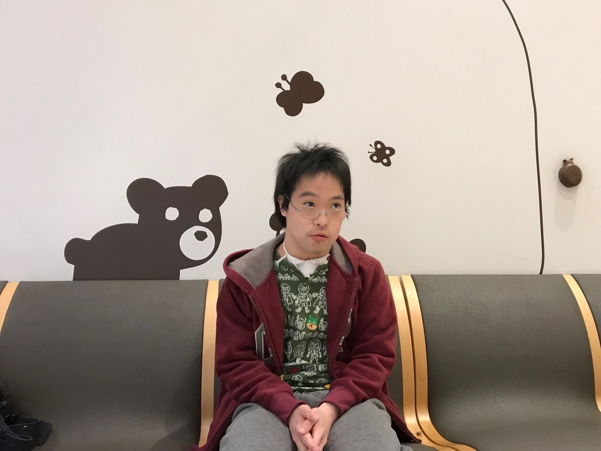 f:id:tanaka-shinichi:20200318182643j:plain
