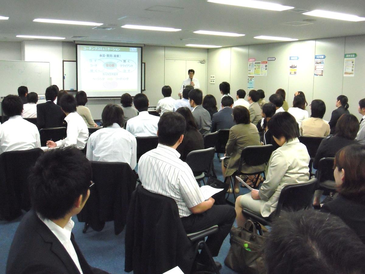 f:id:tanaka-shinichi:20200324175910j:plain