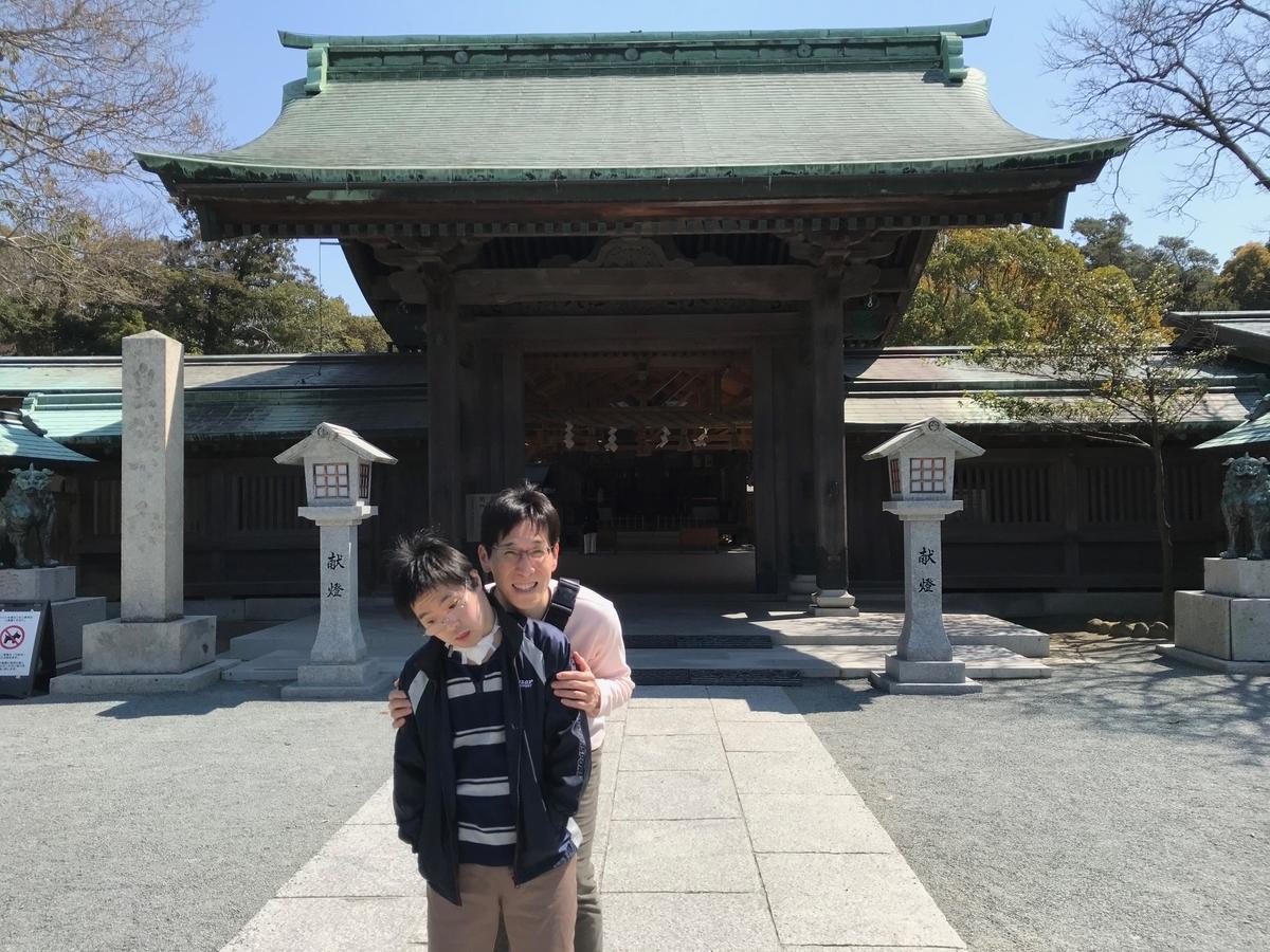f:id:tanaka-shinichi:20200326170426j:plain