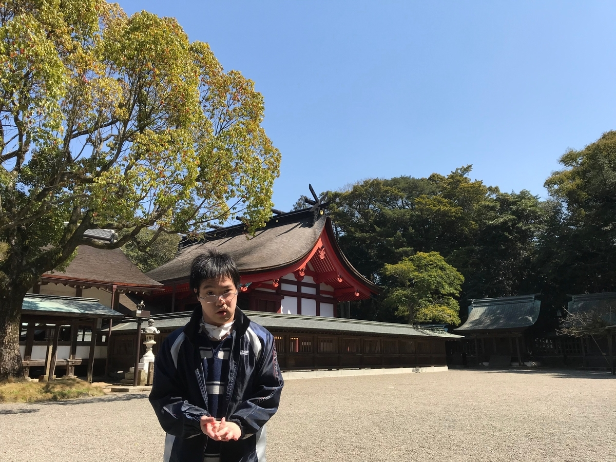 f:id:tanaka-shinichi:20200326170639j:plain