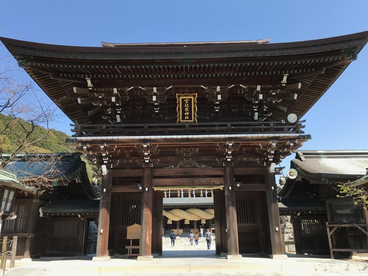 f:id:tanaka-shinichi:20200326170847j:plain