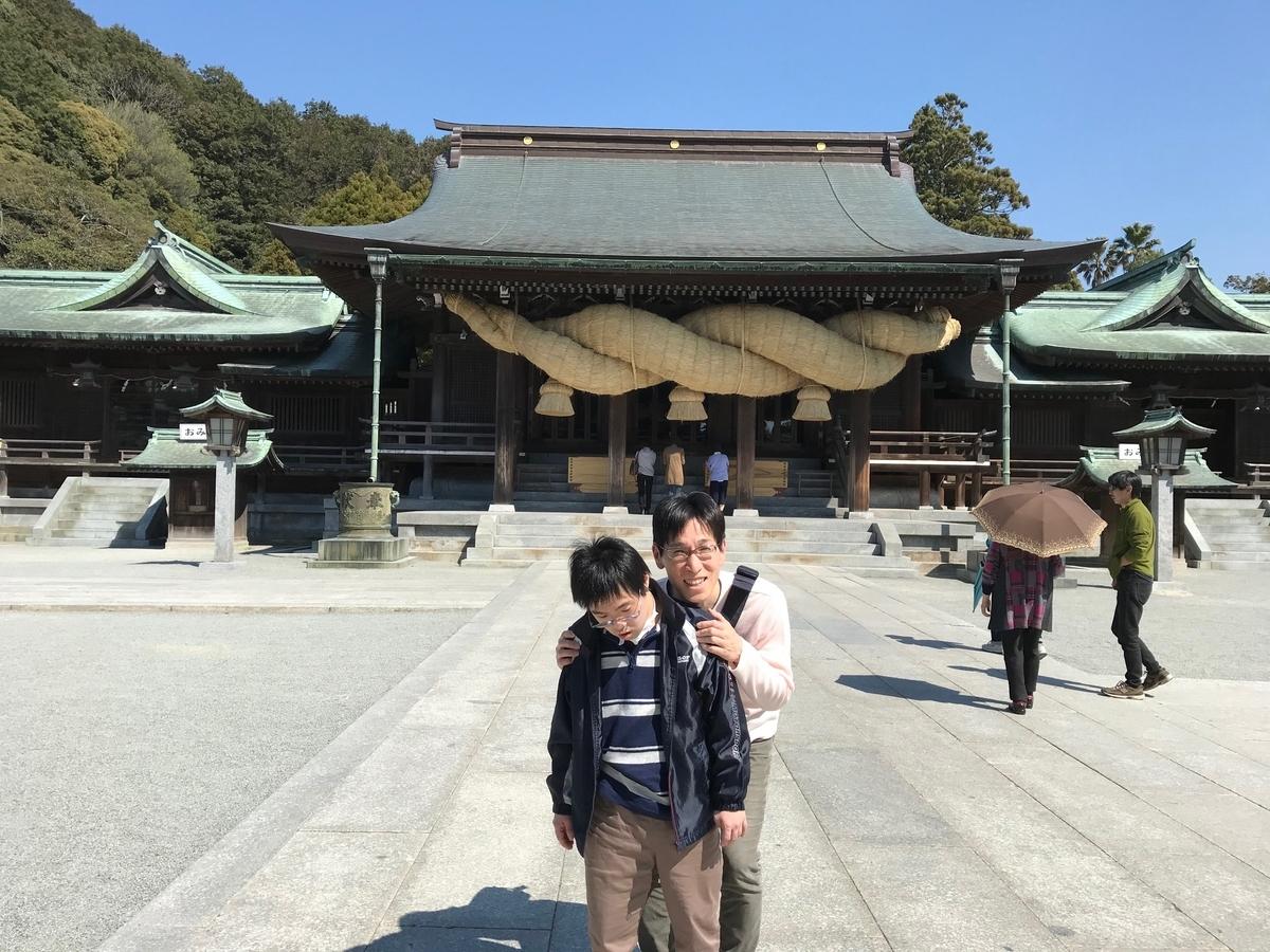 f:id:tanaka-shinichi:20200326170917j:plain