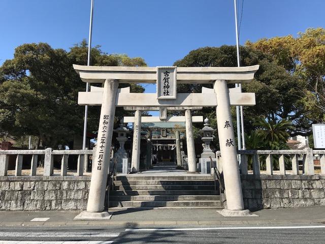 f:id:tanaka-shinichi:20200326171002j:plain