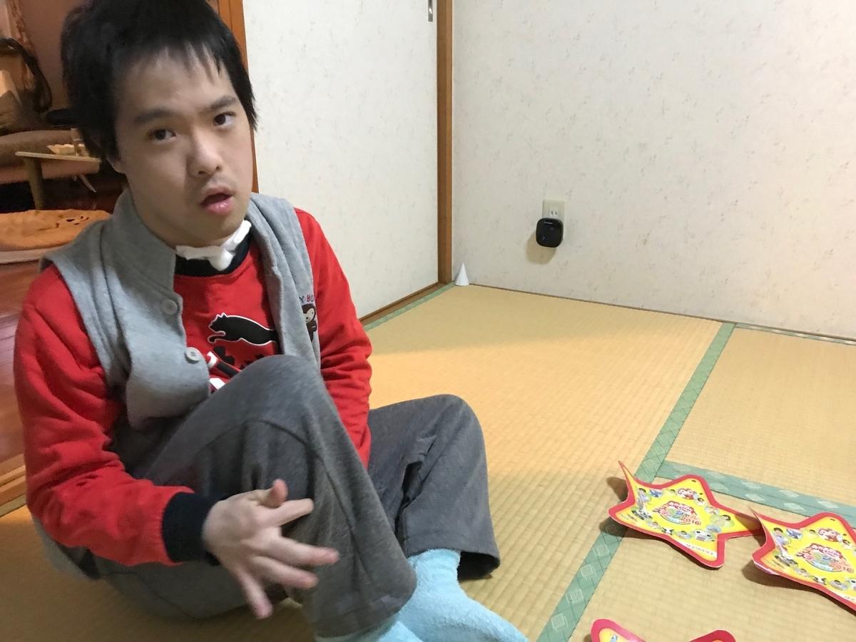 f:id:tanaka-shinichi:20200404192626j:plain
