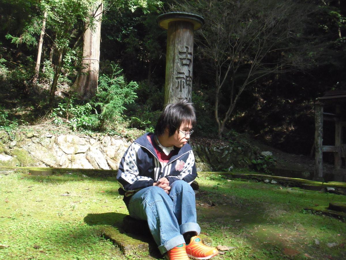 f:id:tanaka-shinichi:20200409185157j:plain
