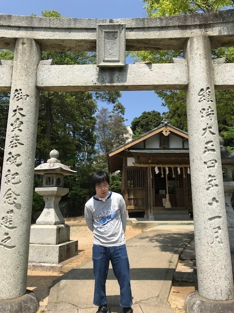 f:id:tanaka-shinichi:20200506191832j:plain