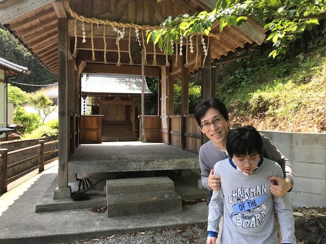 f:id:tanaka-shinichi:20200506192005j:plain