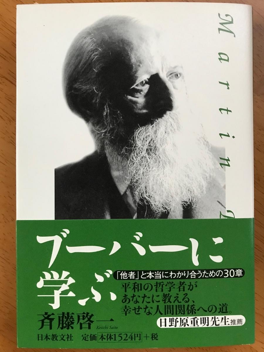 f:id:tanaka-shinichi:20200516182448j:plain