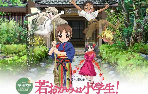 f:id:tanaka-shinichi:20200518185738j:plain