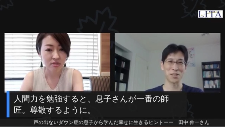 f:id:tanaka-shinichi:20200621184507j:plain