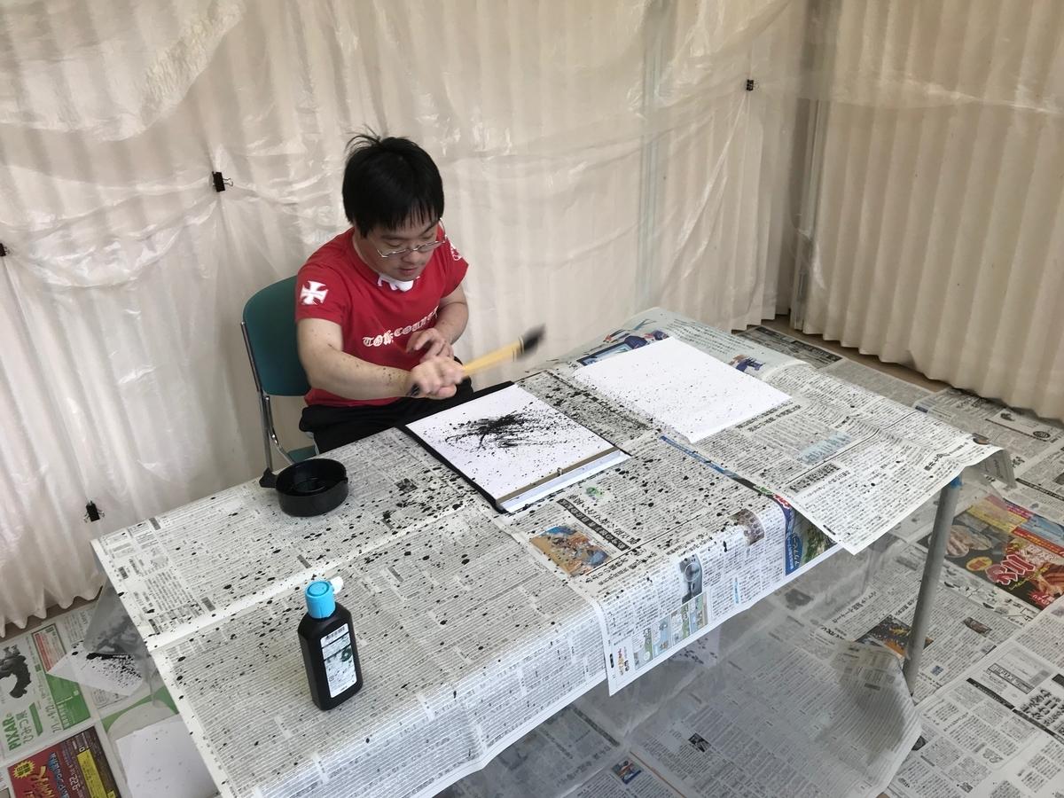 f:id:tanaka-shinichi:20200712184458j:plain