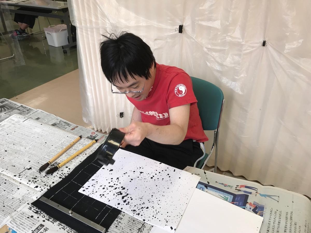 f:id:tanaka-shinichi:20200712184650j:plain