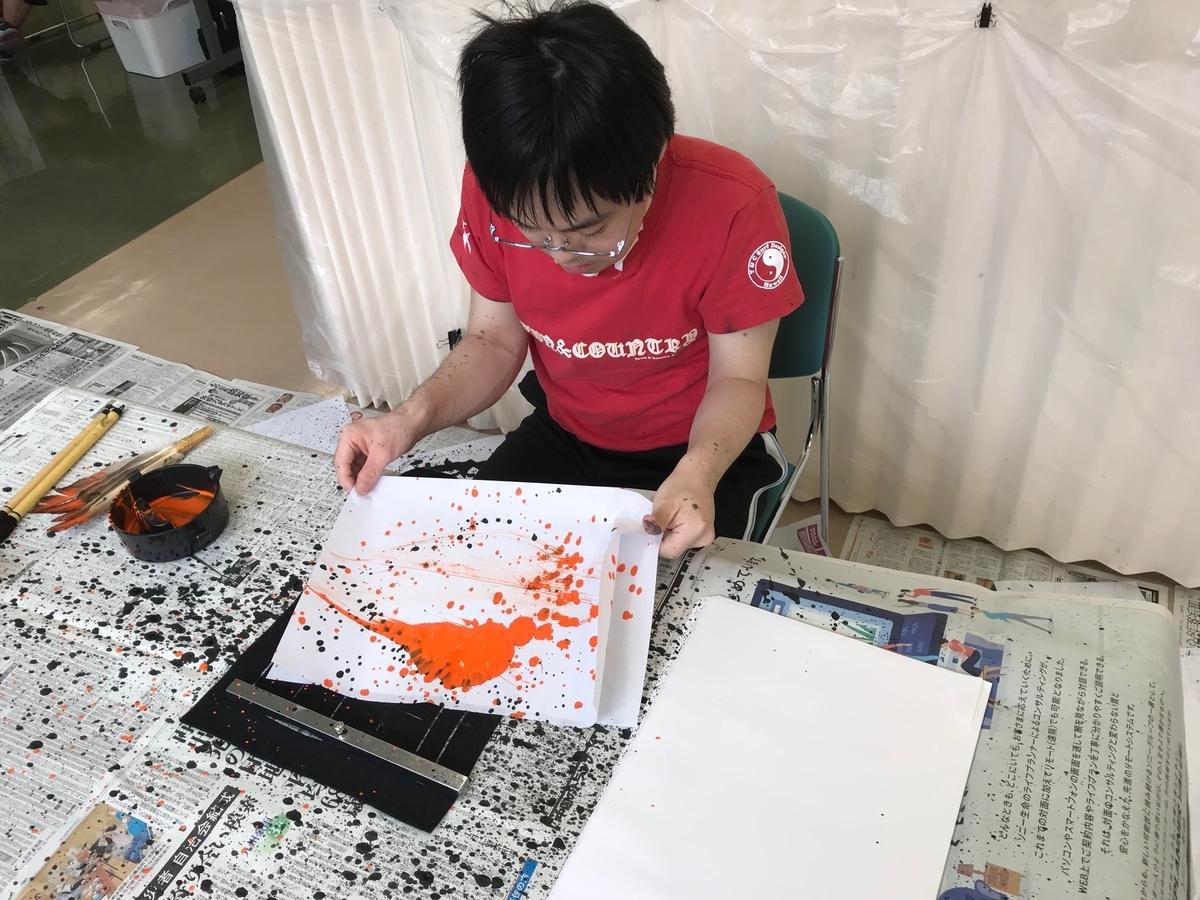 f:id:tanaka-shinichi:20200712184727j:plain