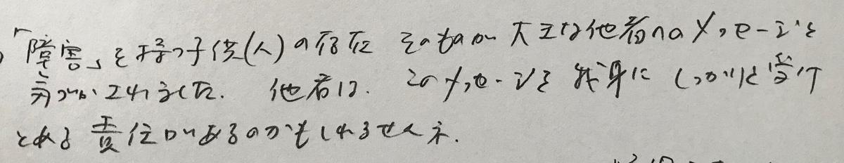 f:id:tanaka-shinichi:20200715175720j:plain
