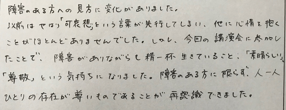 f:id:tanaka-shinichi:20200715175821j:plain