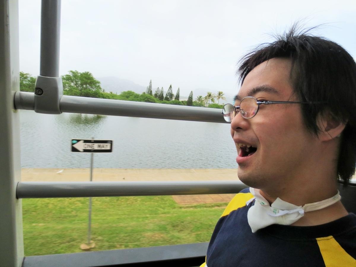 f:id:tanaka-shinichi:20200914182446j:plain