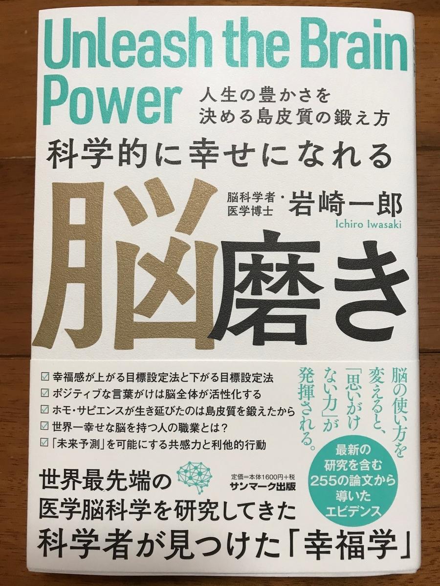 f:id:tanaka-shinichi:20201026200820j:plain