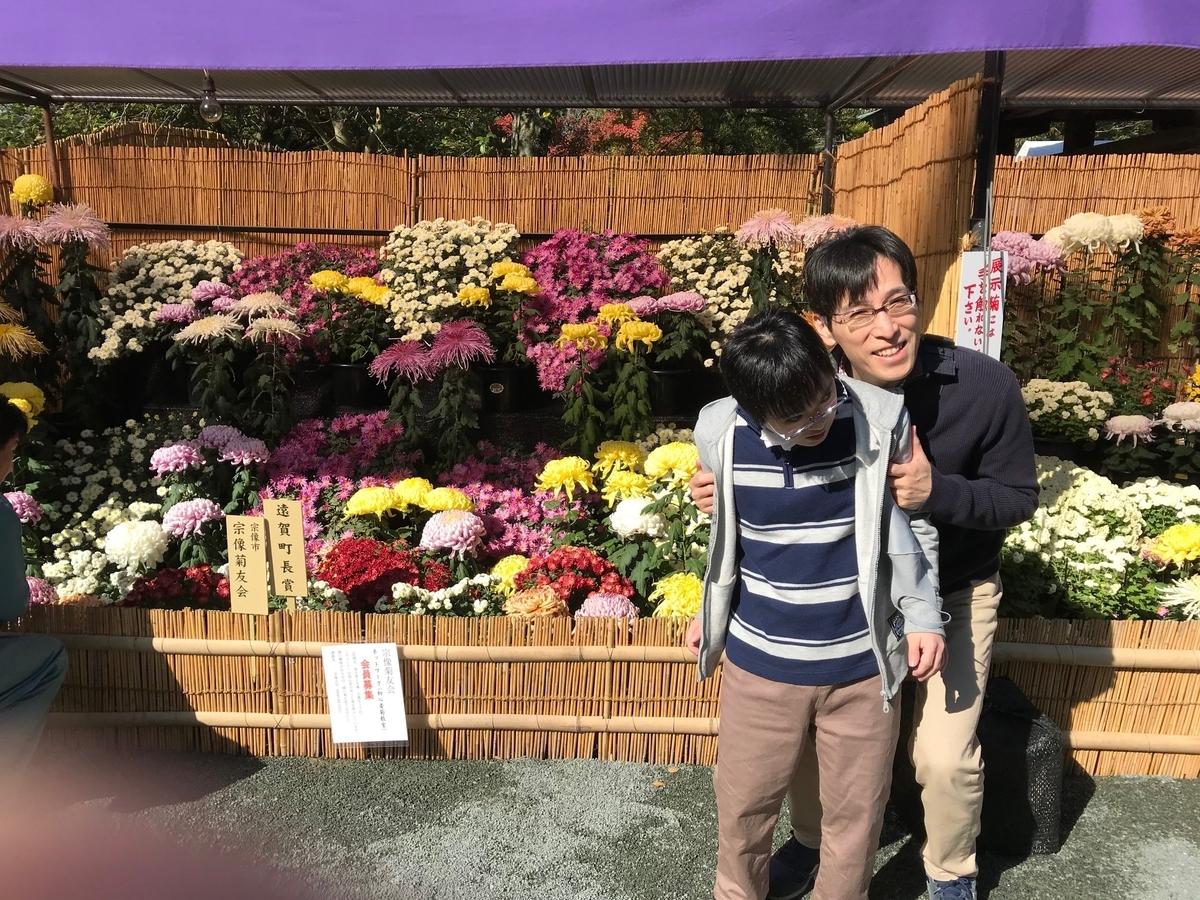 宗像大社 西日本菊花大会
