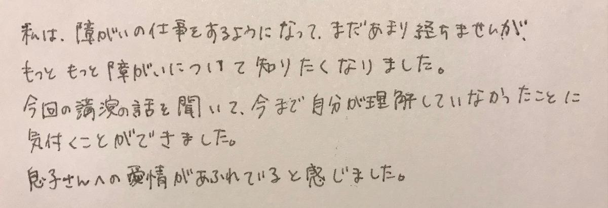 f:id:tanaka-shinichi:20201121175441j:plain