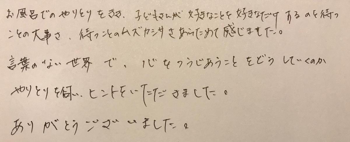 f:id:tanaka-shinichi:20201121175459j:plain
